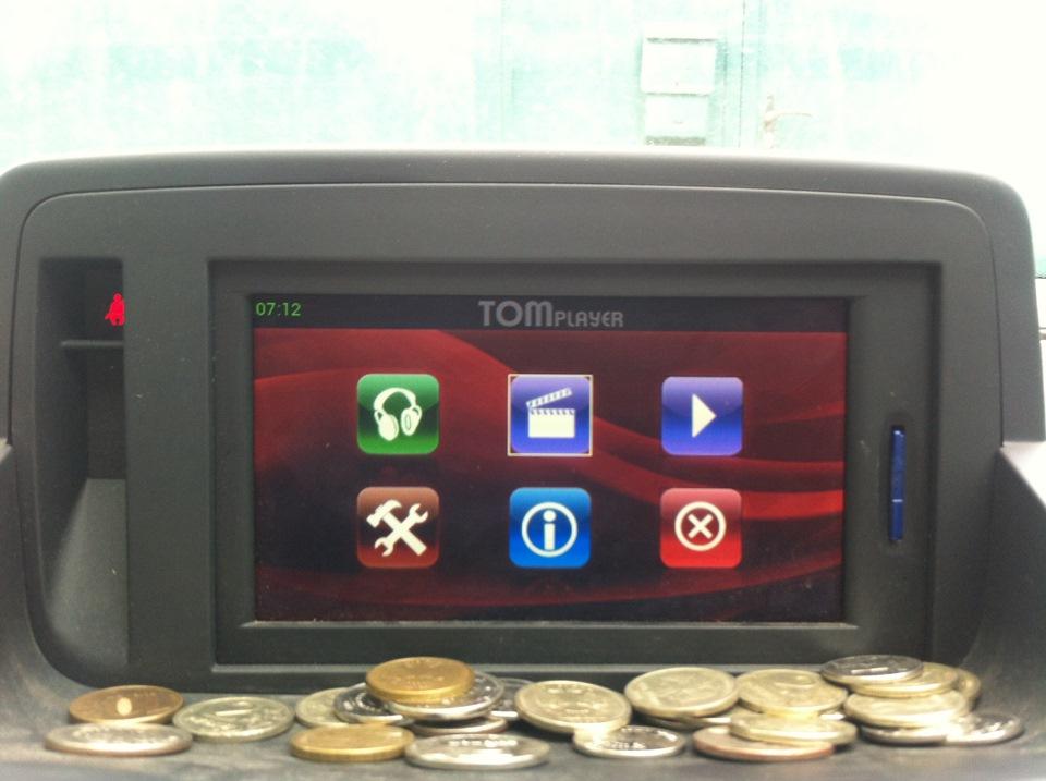 Installation Tomplayer Carminat Tomtom