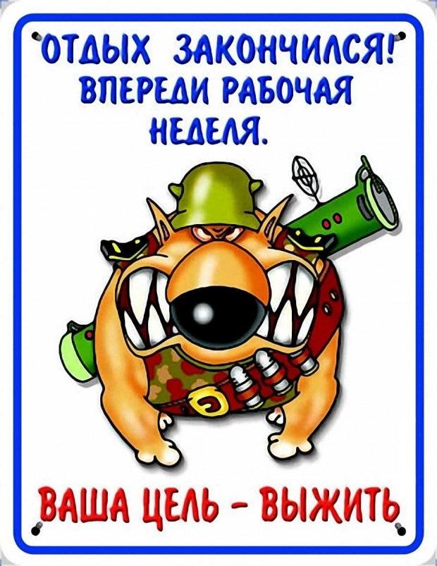 украшения открытки с последним рабочим днем в этом году омске завершилось
