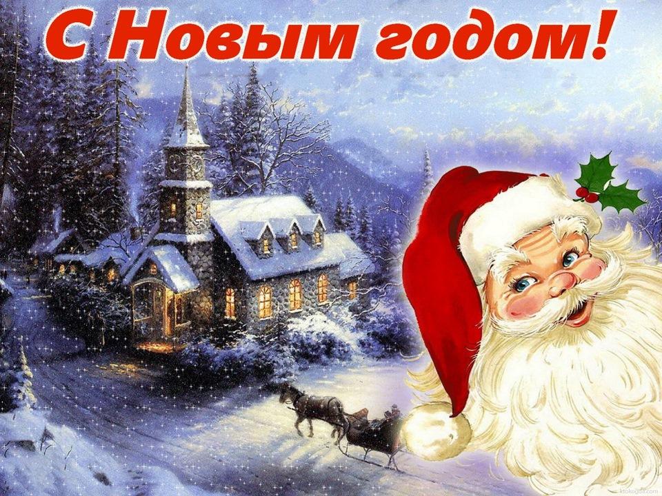 Видео поздравление открытка на новый год, картинках поздравления марта