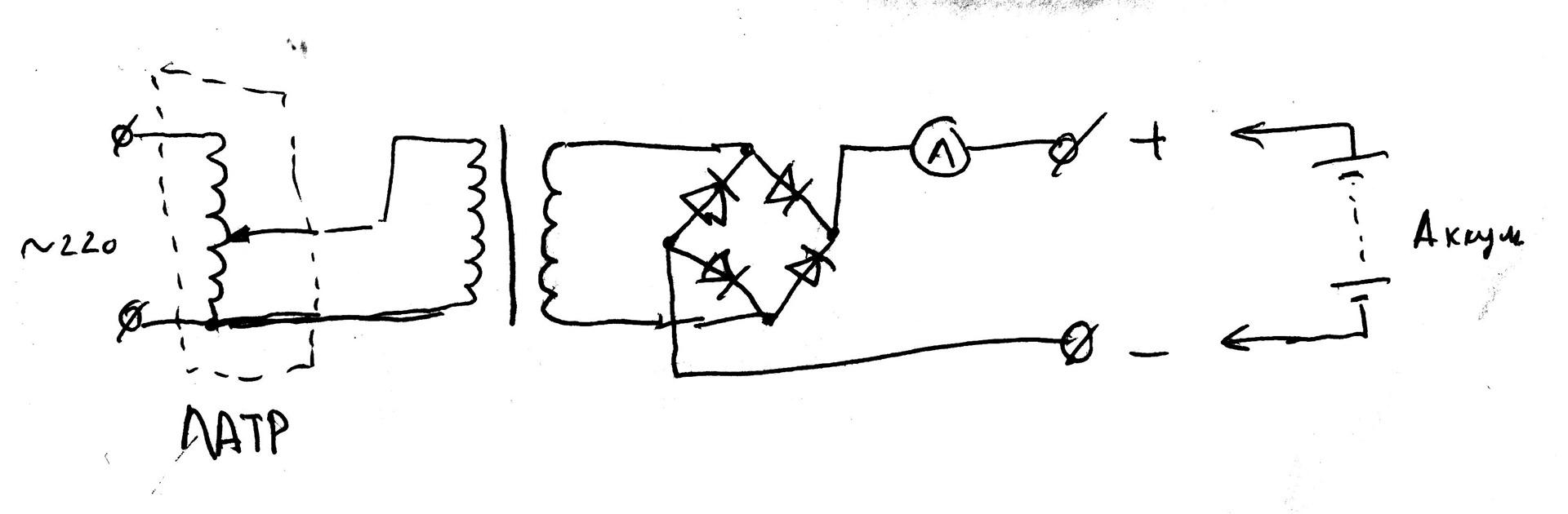 схема латра из трансформатора
