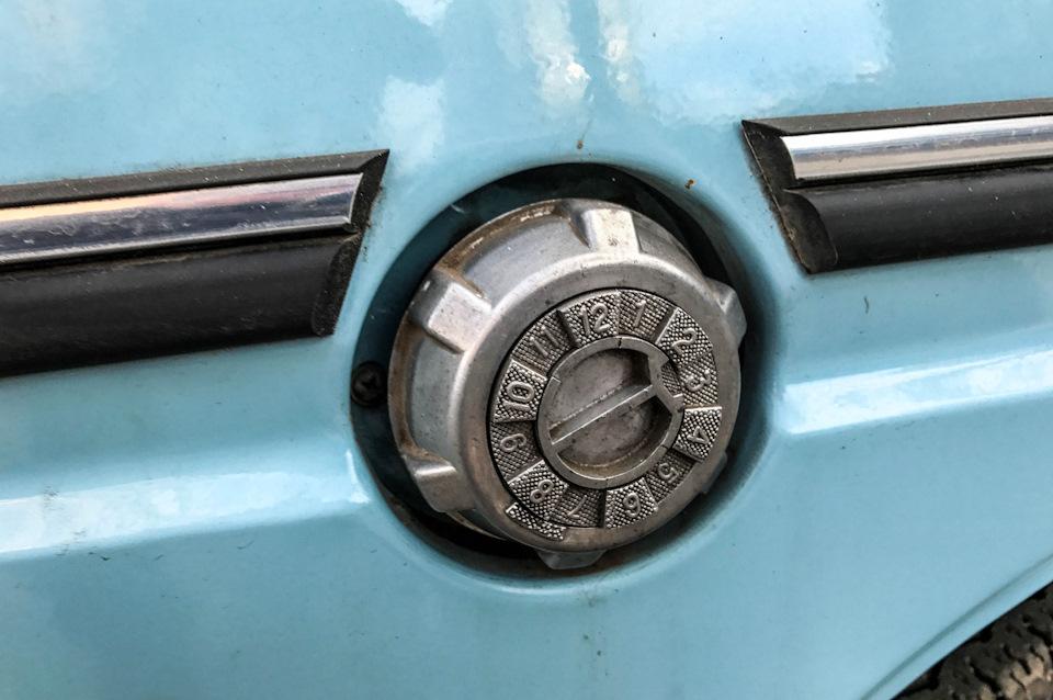 Одна из фишек Таврии: крышка заливной горловины бензобака с кодовым замком. В эпоху дефицита топлива — весьма актуальная опция!