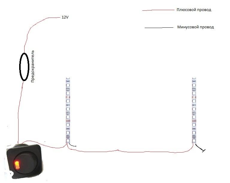 схема подключения багажника