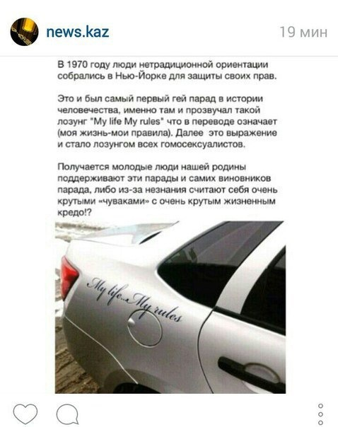 My life my rules  English  Russian Переводы и примеры