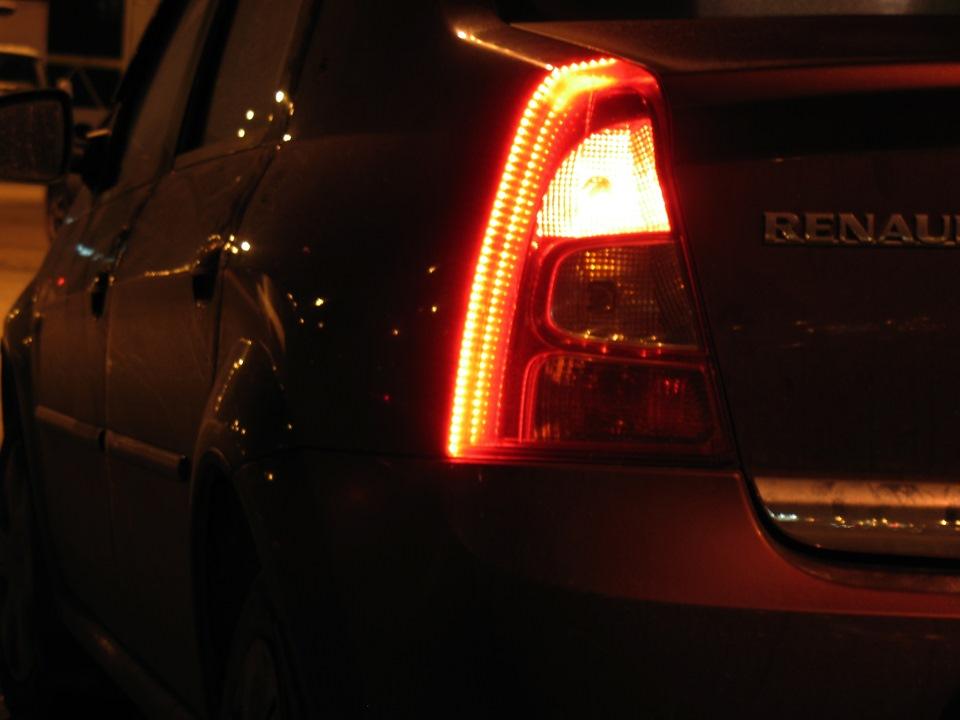 renault logan как подключить светодиоды