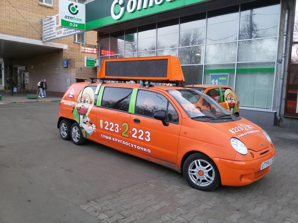 Дэу матиз лимузин тануки фото