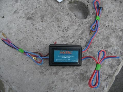Ваз 2109 вентилятор охлаждения
