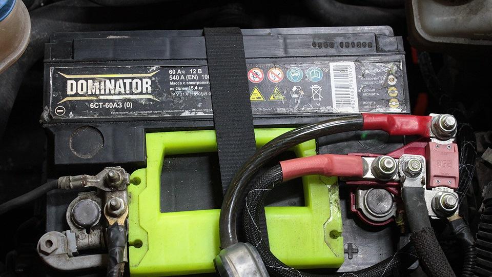 клеммы для аккумулятора для фиат