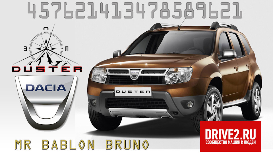 dacia duster duster france paris drive2. Black Bedroom Furniture Sets. Home Design Ideas