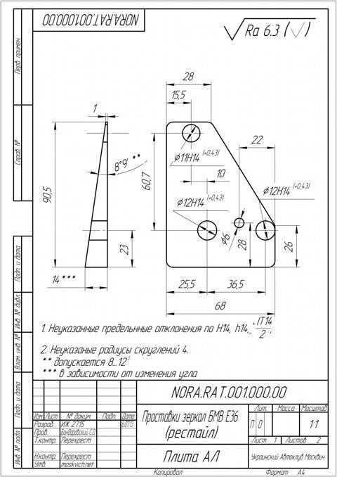 9b7cdd8s-480.jpg