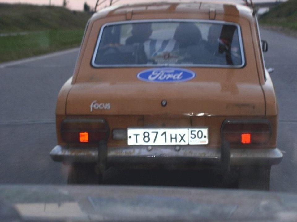 Смешные картинки форд