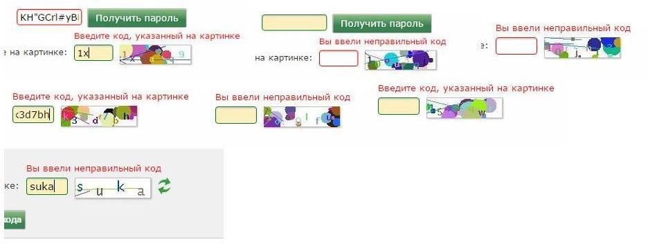 предложения как ввести код в ресо с картинки продаже квартир