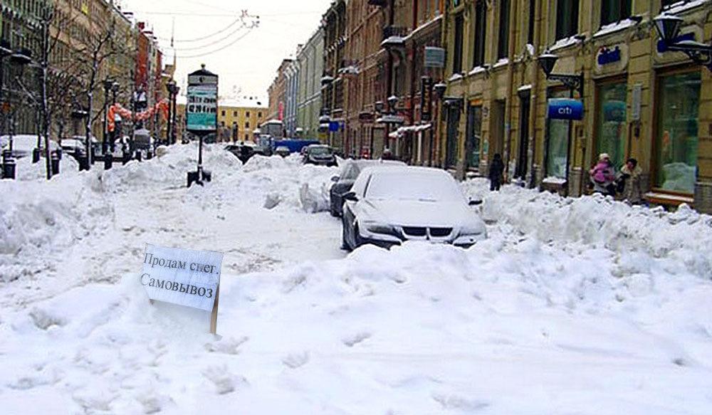 зима в москве картинки смешные тому современном