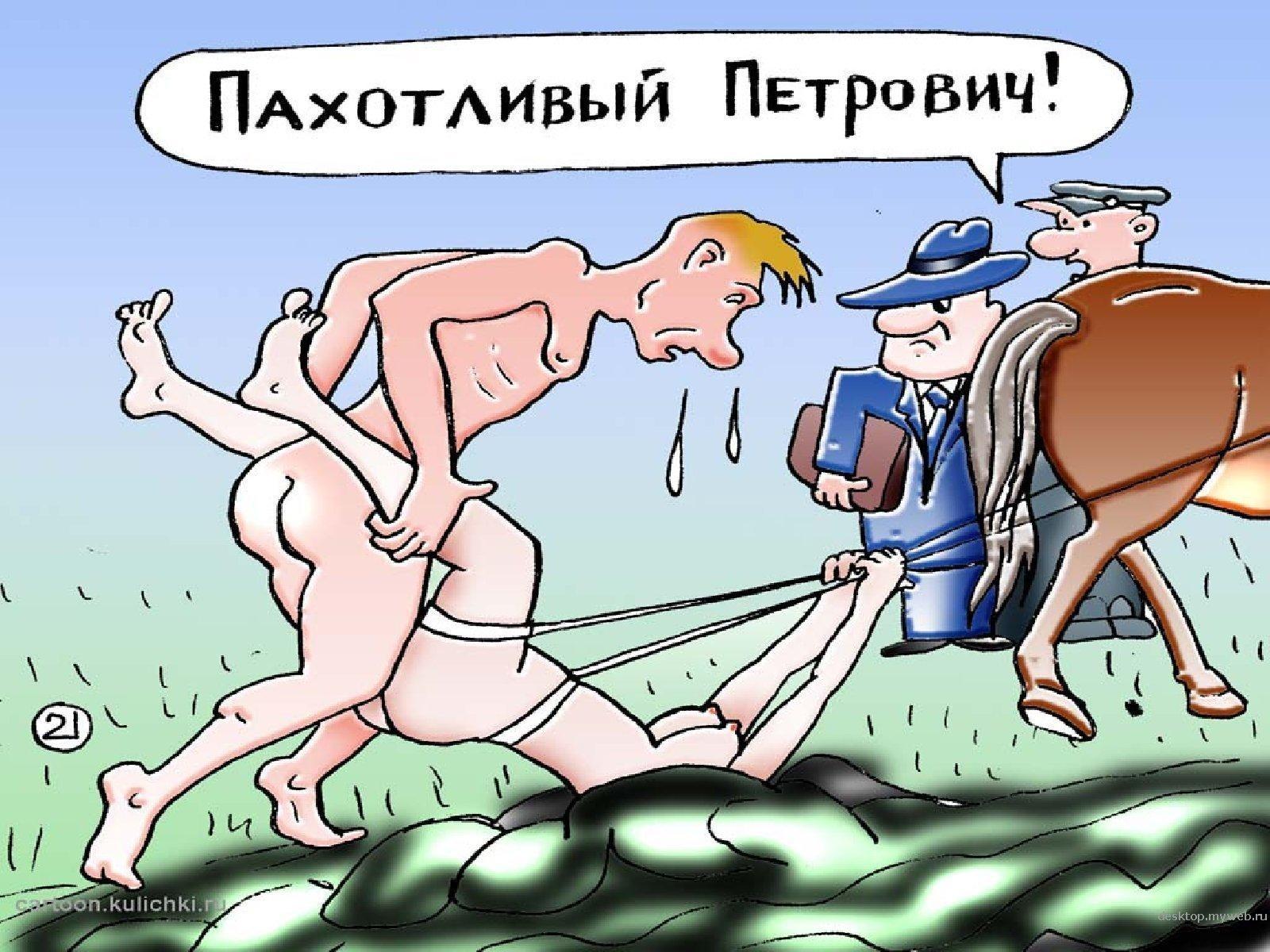 Секс Приколы Бесплатно