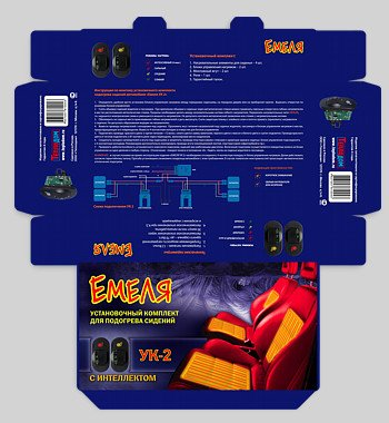 Коробка Емели. Фото с