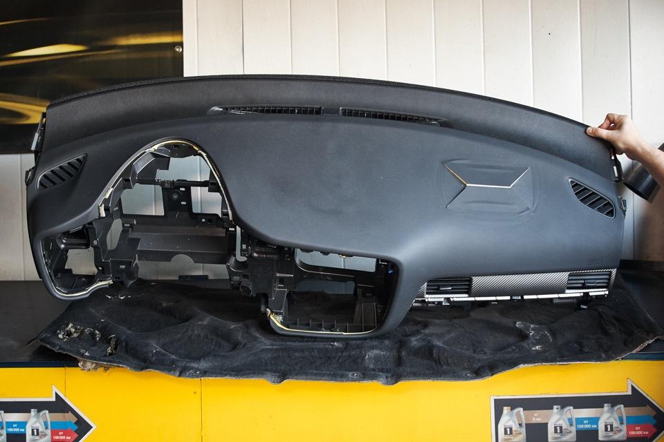 Передняя панель Mitsubishi Outlander