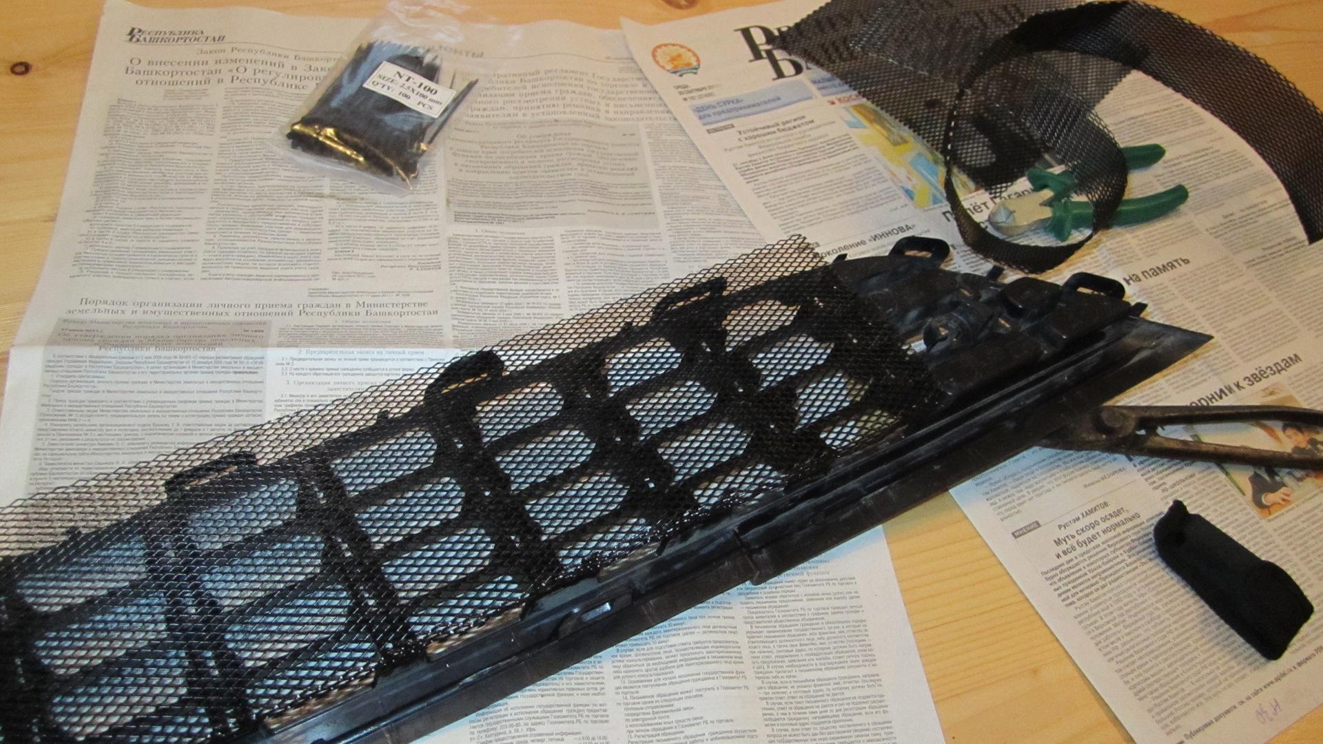Как сделать сетку на решетку радиатора фото 213