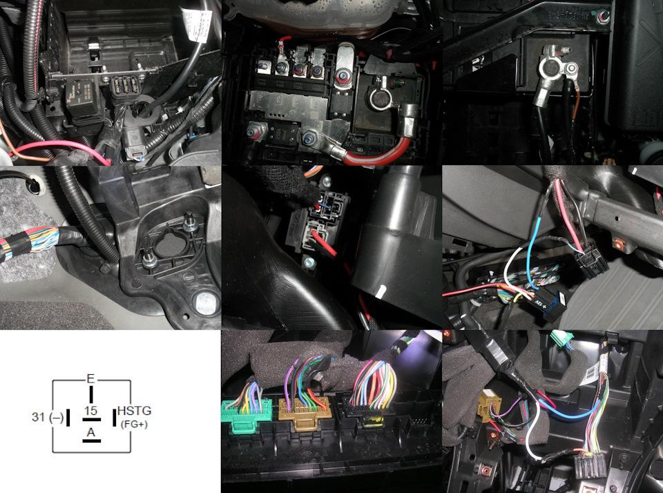 Организация электропроводки при монтаже / установке подогревателя жидкости двигателя Eberspacher Hydronic / Эберспехер / Эбершпехер Гидроник B4WS