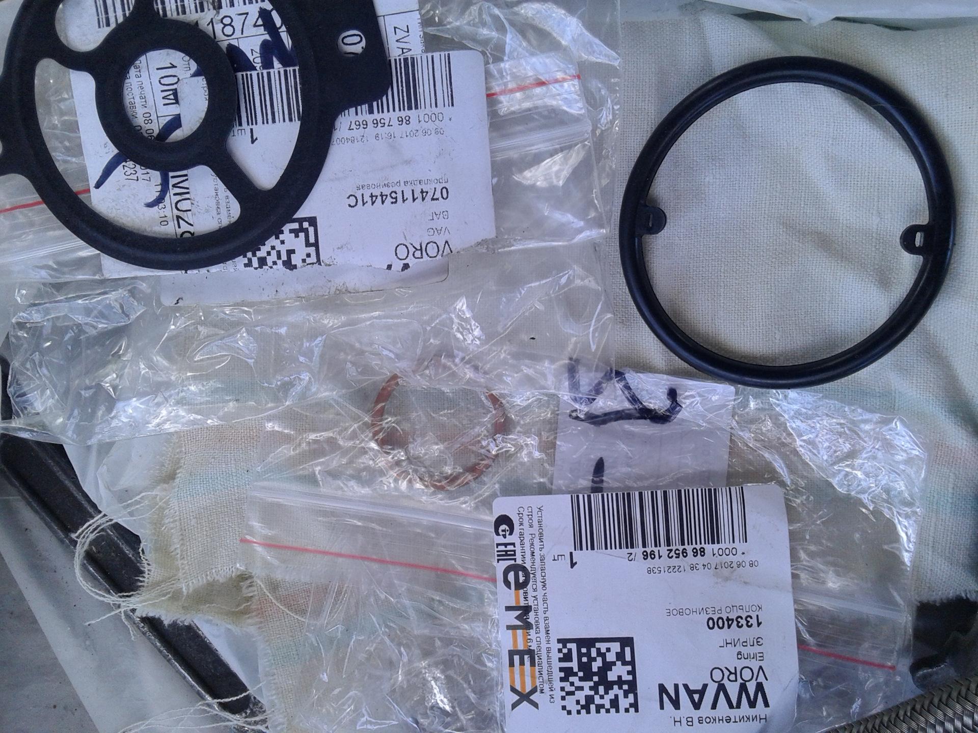 Как поменять прокладки теплообменника на т4 Уплотнения теплообменника Alfa Laval M15-BDFL Химки