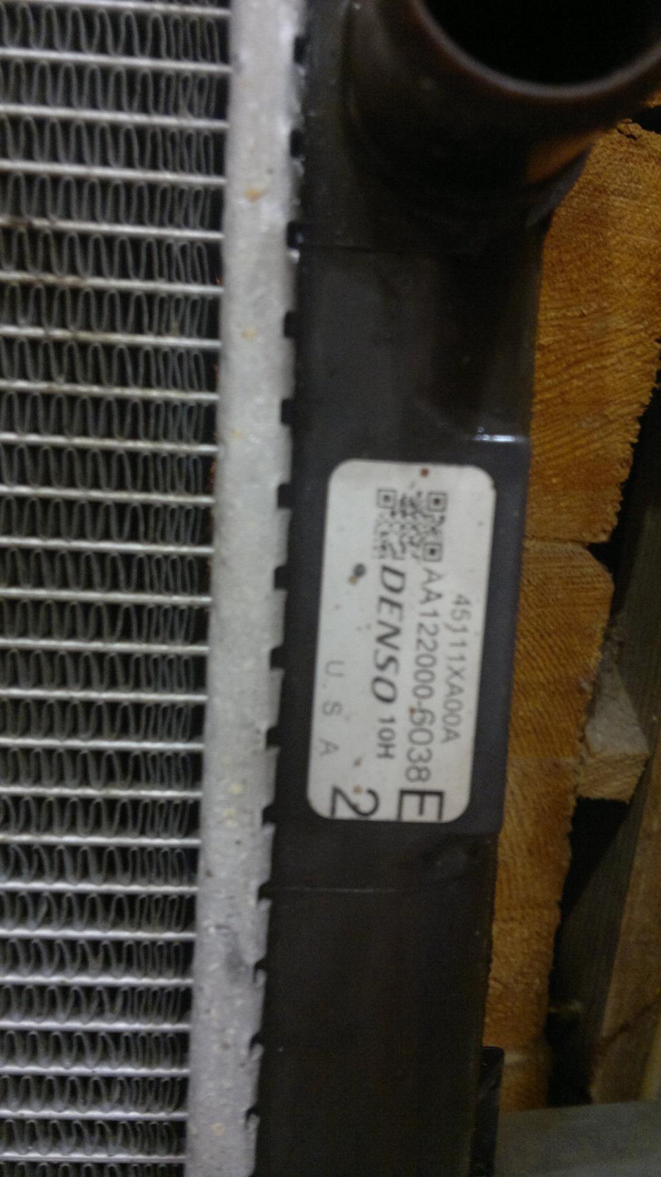 Сколько стоит радиатор для отопления