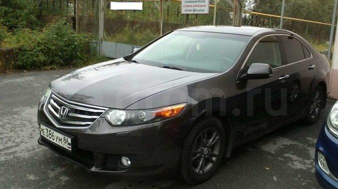 Honda accord volcano grey drive2 for Grey honda accord