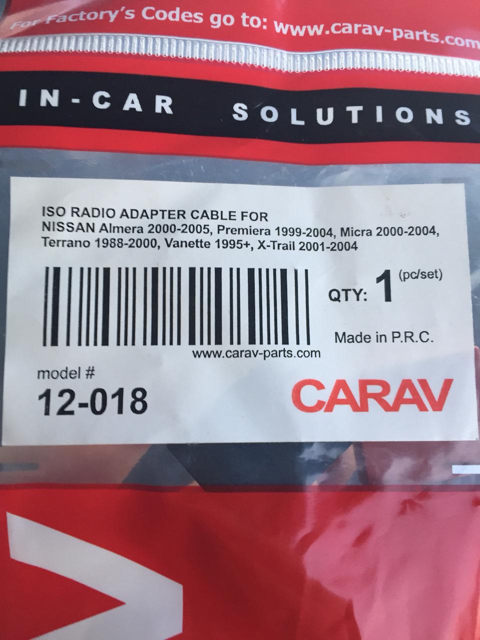 CARAV 12-018 ISO Adapter Cable Radio Adapter for Nissan Almera 2000-2005; Premiera 1999-2004; Micra 2000-2004; Terrano 1988-2000; Vanette 1995+; X-Trail 2001-2004
