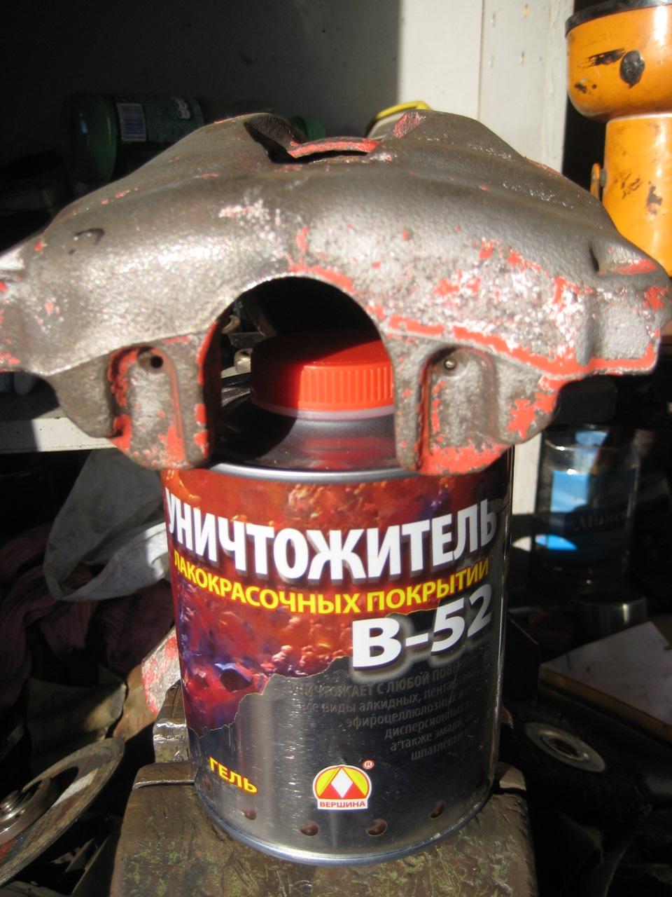 Как монтировать трубы из сшитого полиэтилена 60