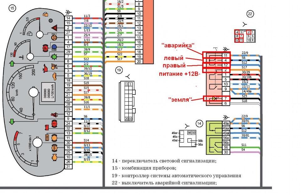 Схема подключения удлиннителя