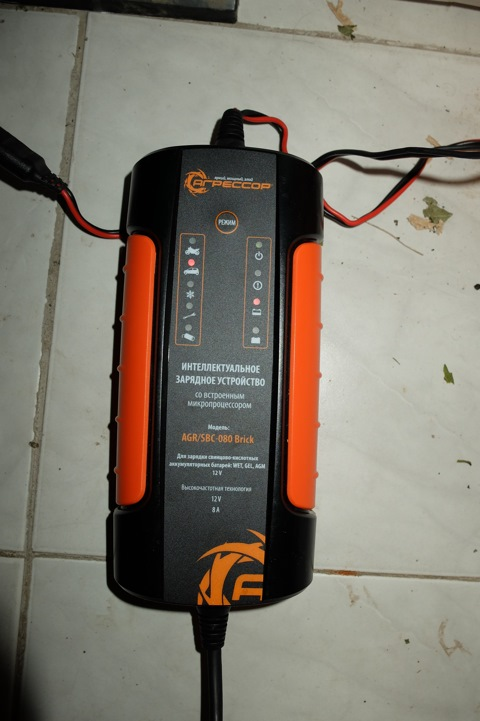 Зарядное устройство Agressor