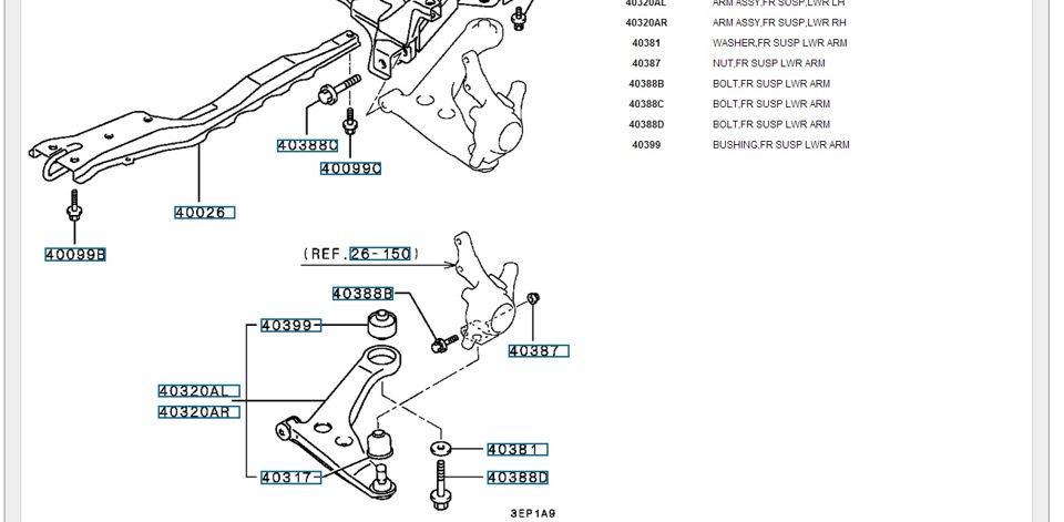 Схема передней опоры лансер 9