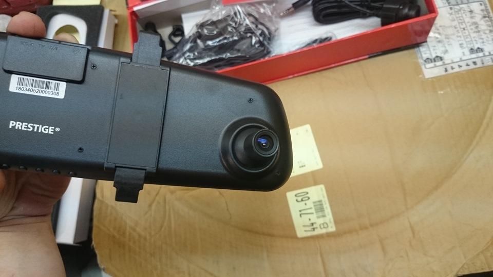 Престиж 540 видеорегистратор настройка авторегистратор vision drive w500