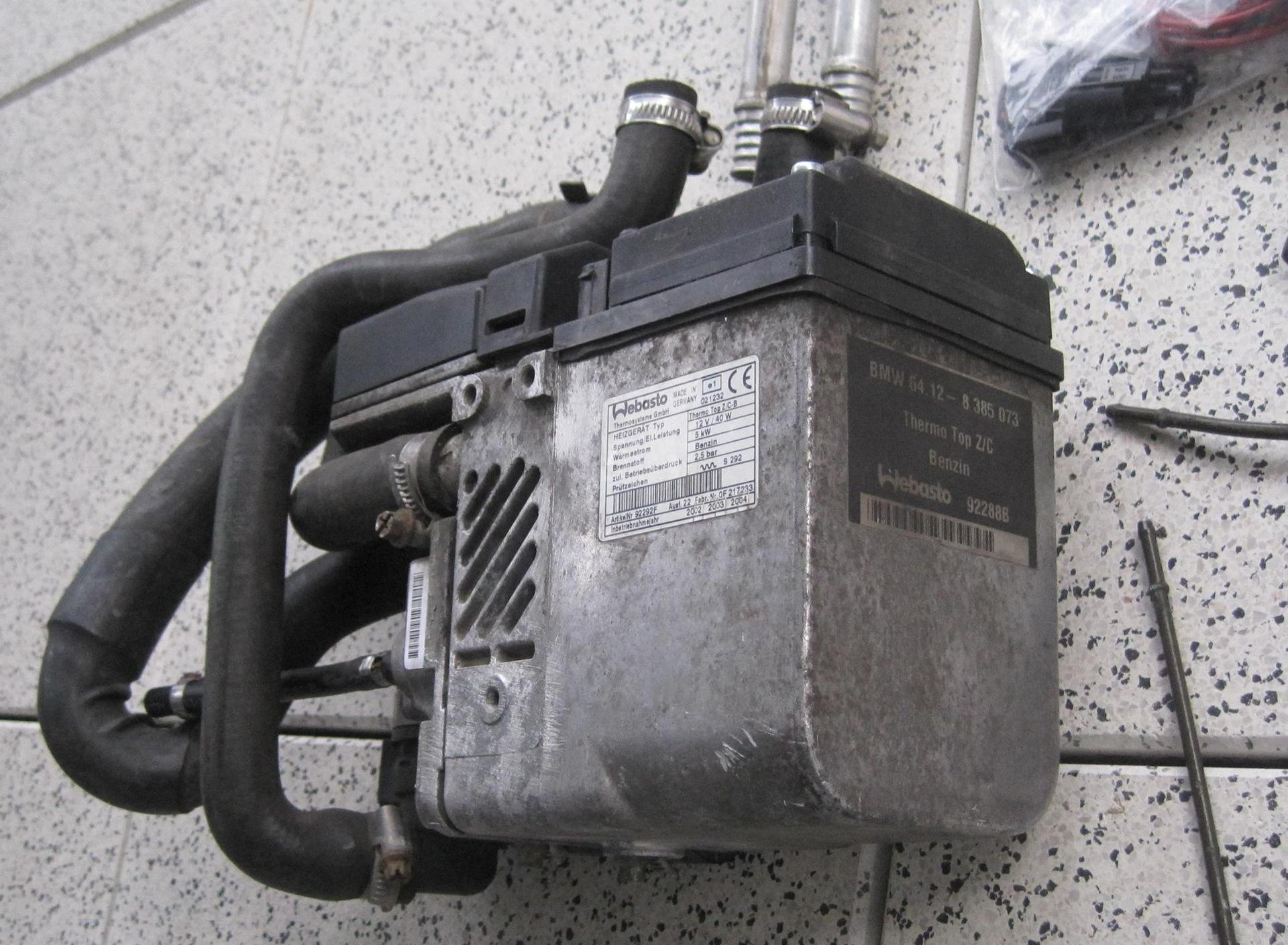электрическая схема е39