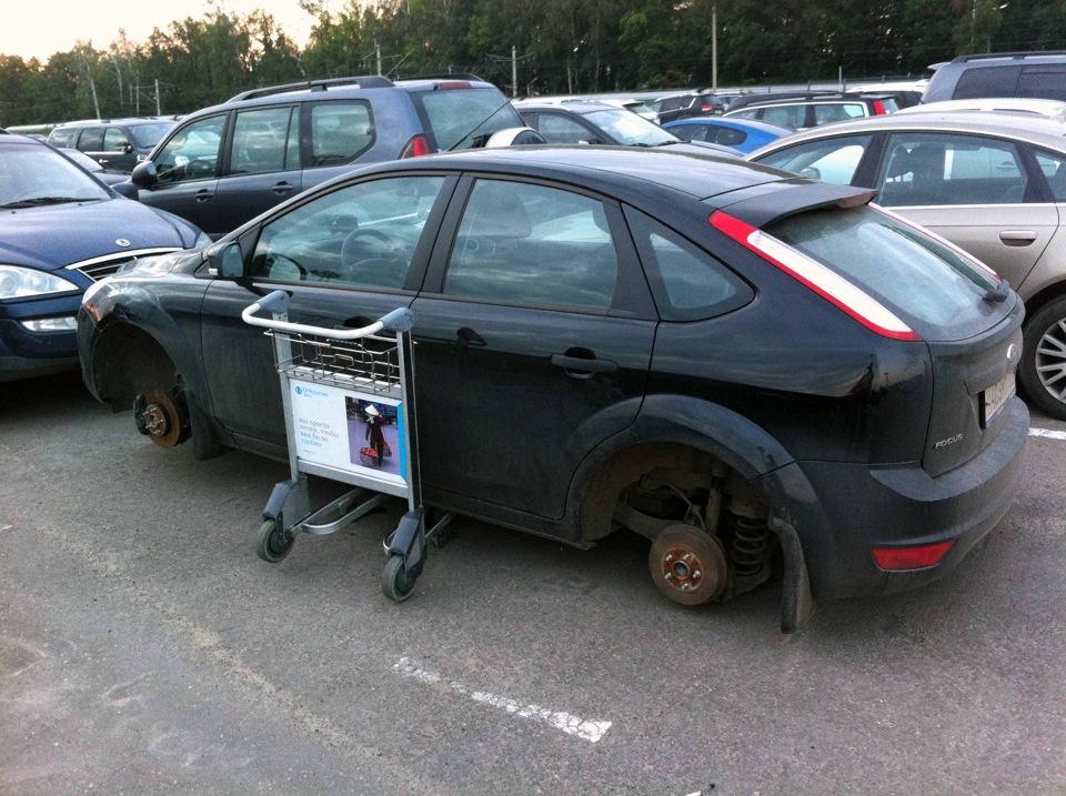Длительная парковка в Домодедово
