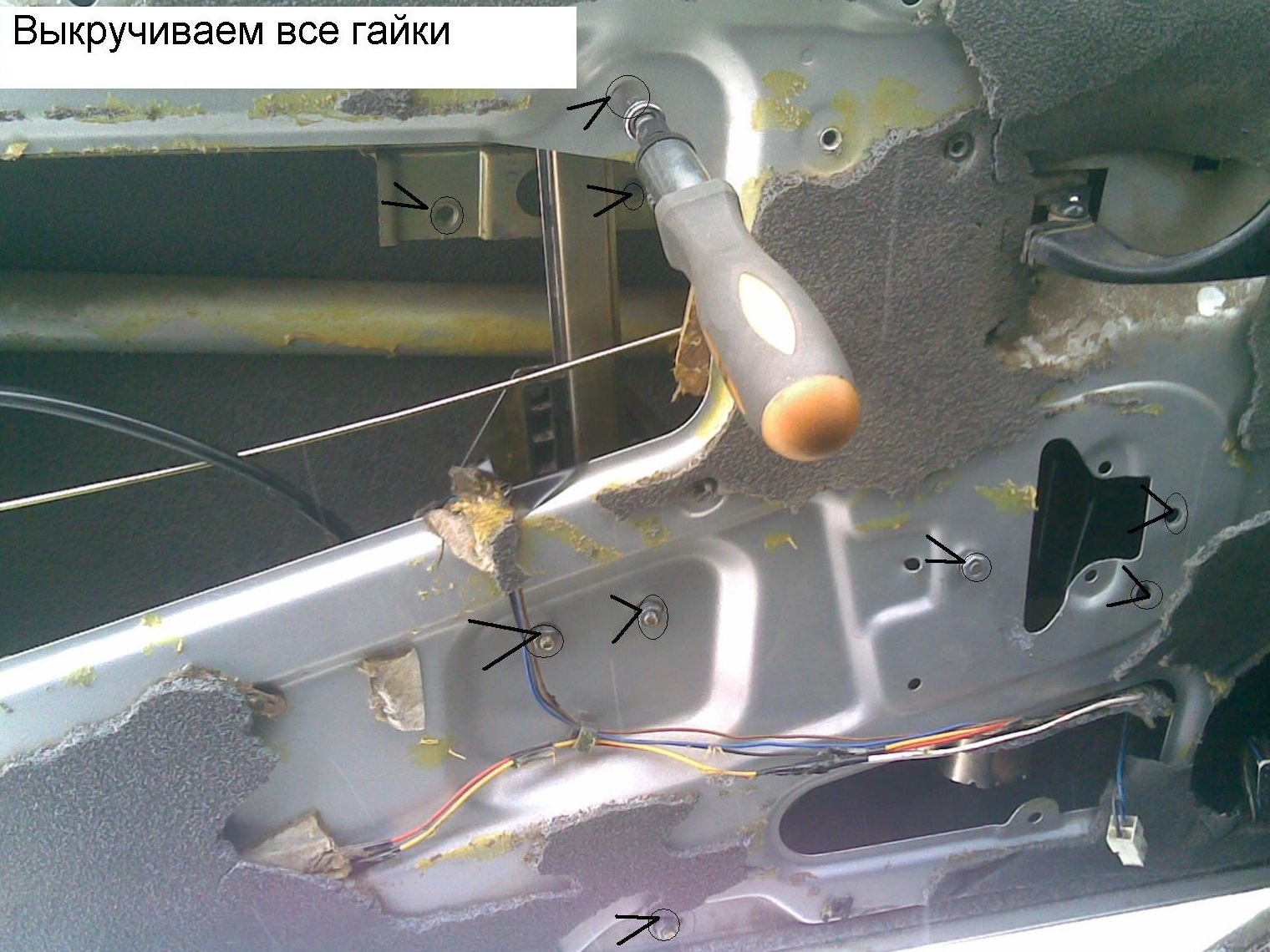 электрическая схема стеклоподъемников ваз 2111