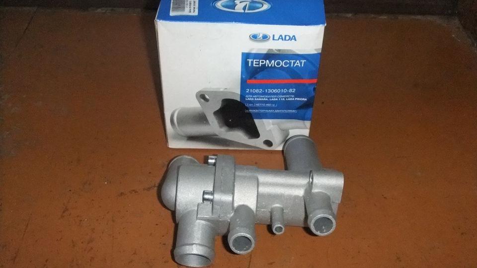 Фото №25 - клапан термостата ВАЗ 2110