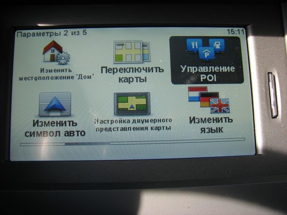 renault tom tom навигация украина