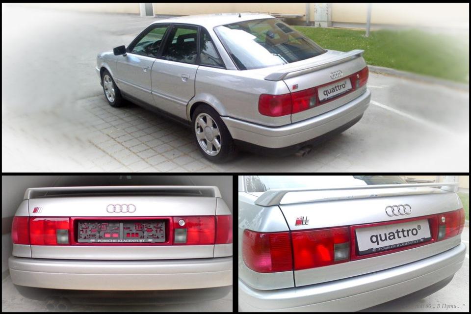 Audi 80 В Пути к Quot S Line Quot Часть № 12 Бленда Audi