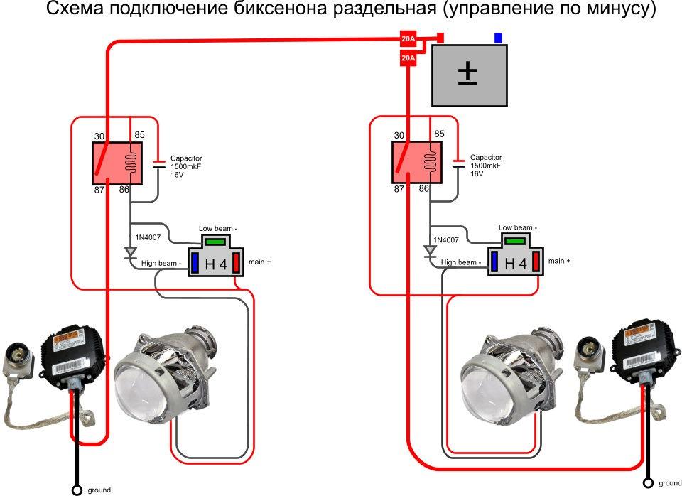 9d8b0das 960 - Схема подключения ксеноновой лампы