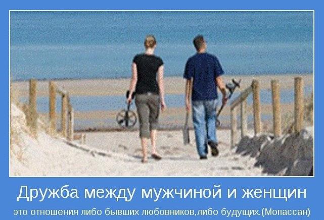 luchshee-zreloe-russkoe