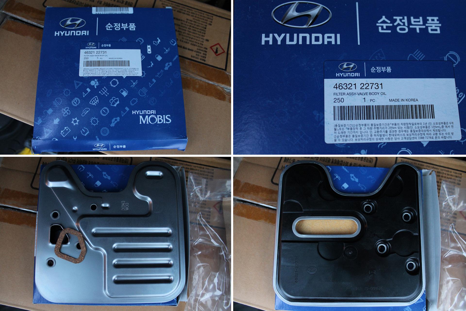 масляный фильтр акпп hyundai matrix 2006