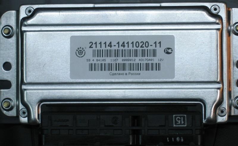 М73. Новые контроллеры
