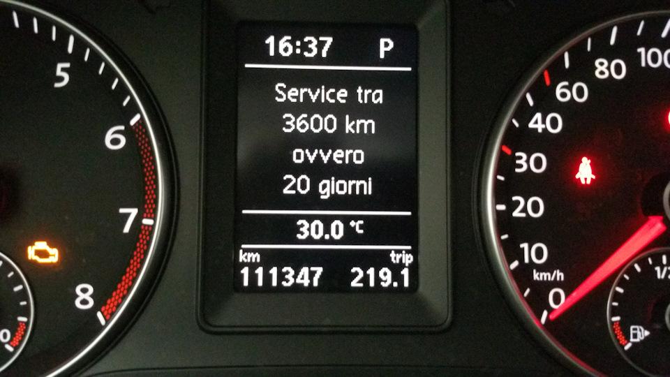 4th long life service 120000 km logbook volkswagen. Black Bedroom Furniture Sets. Home Design Ideas