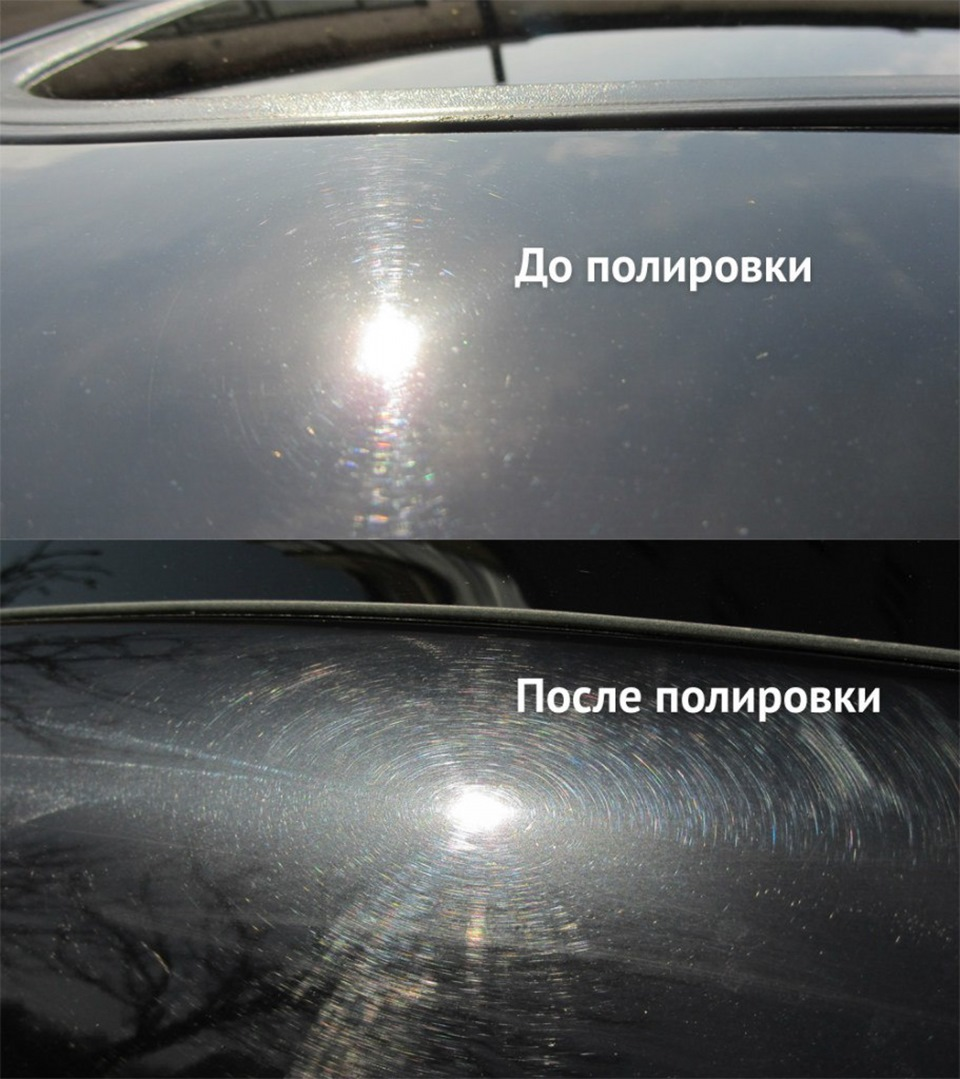 авто в до: