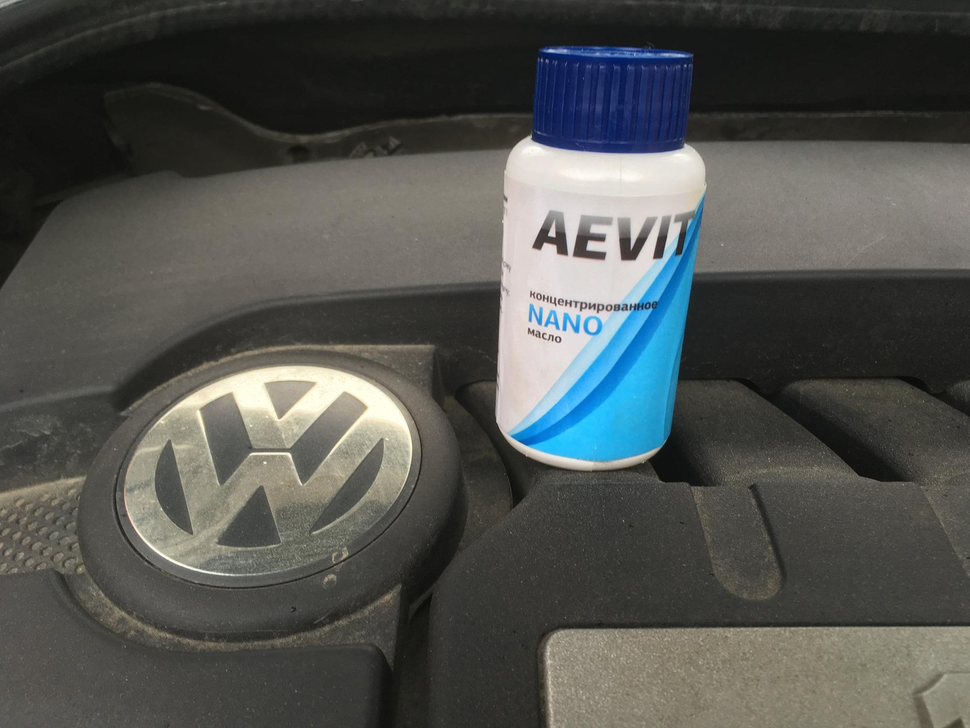 How to take Aevit