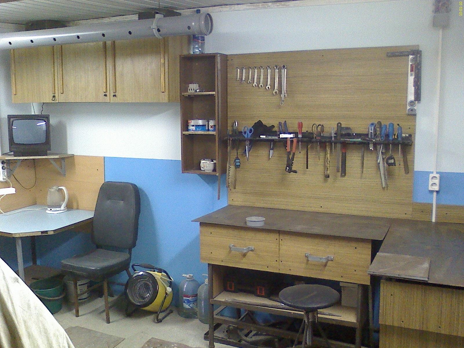 Рабочее место в гараже своими руками фото 19