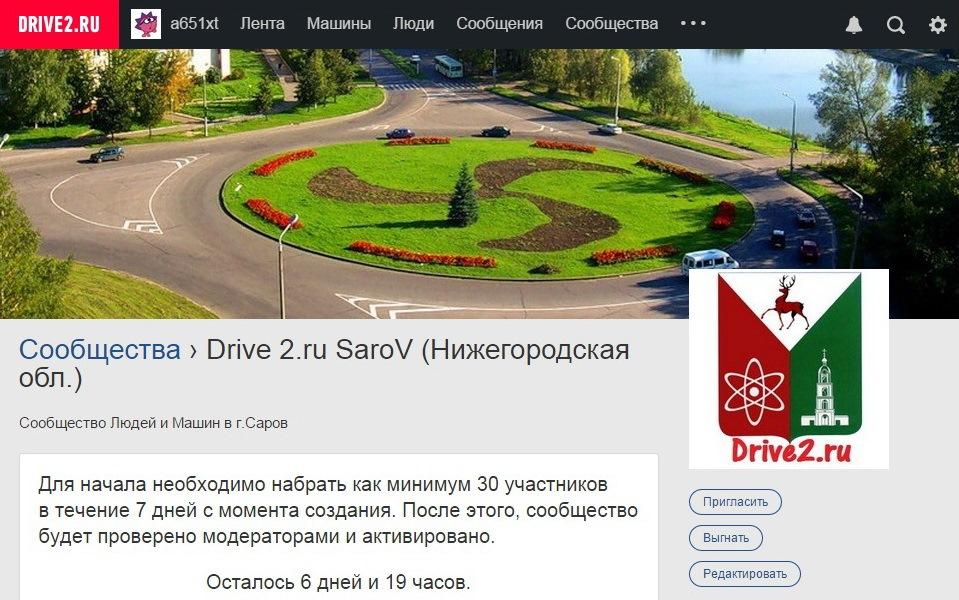 Image 2 ru - фото 6