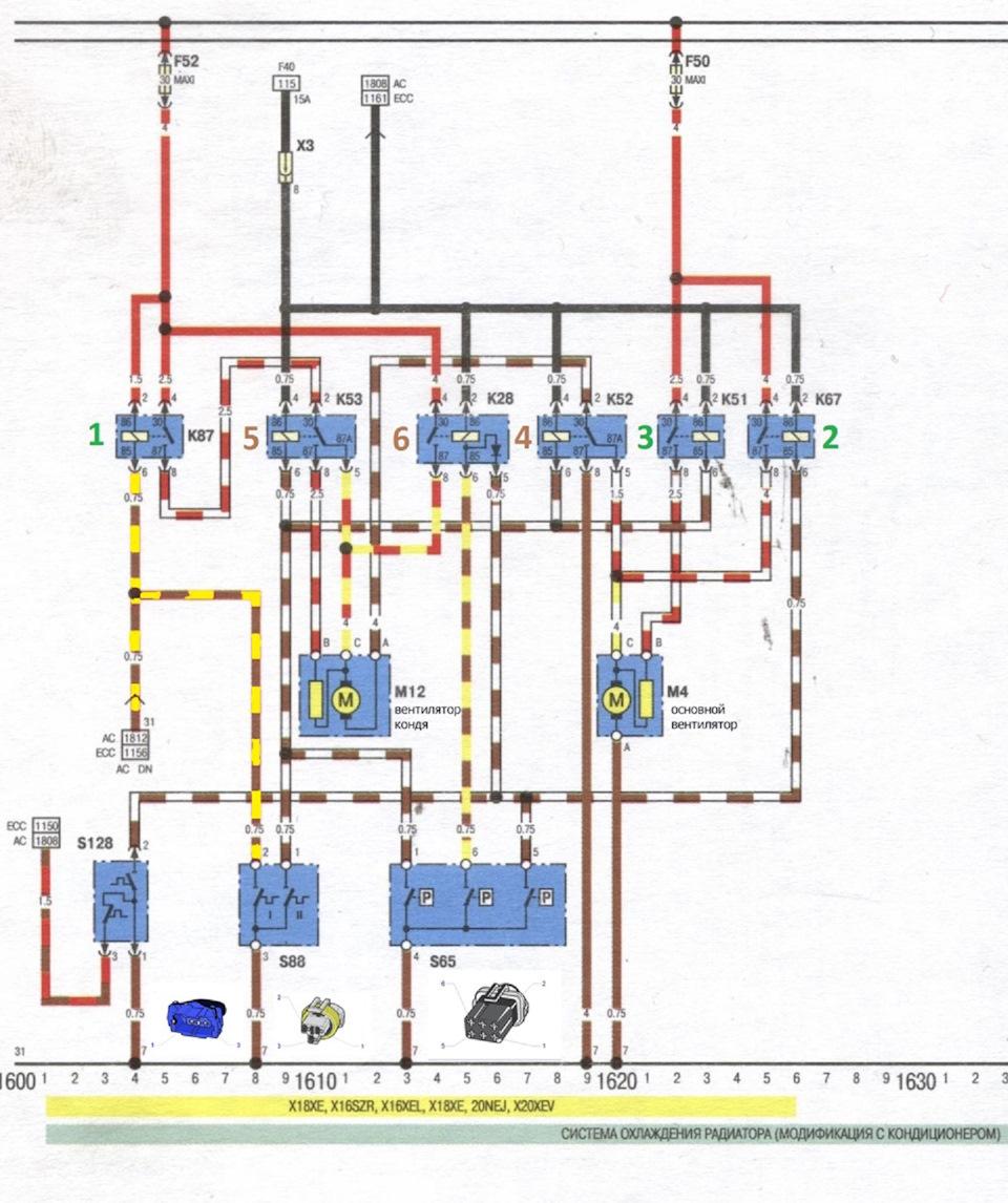 Опель вектра в схема подключения вентилятора радиатора
