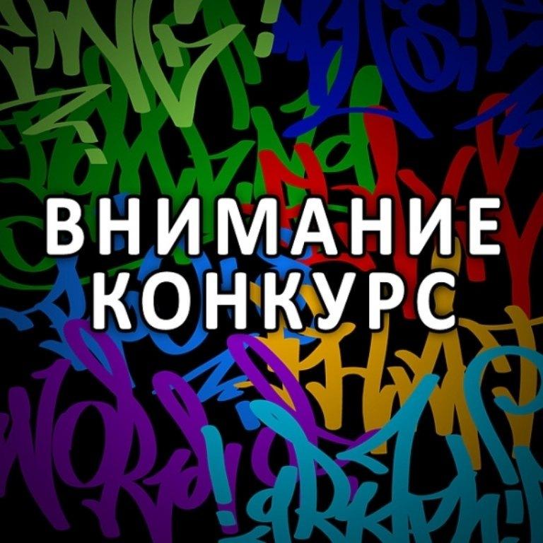 Открытки сентября, конкурс надпись картинка