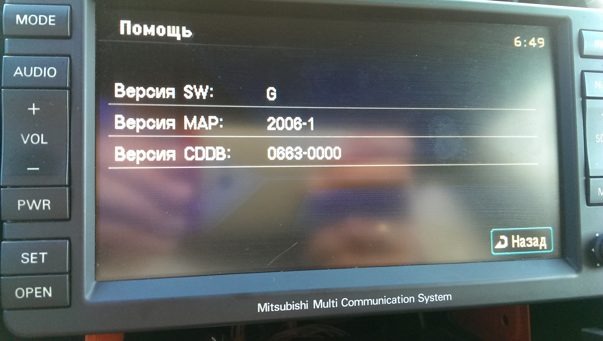 Обновление базы MMCS CDDB (Gracenote) и русские теги магнитоле