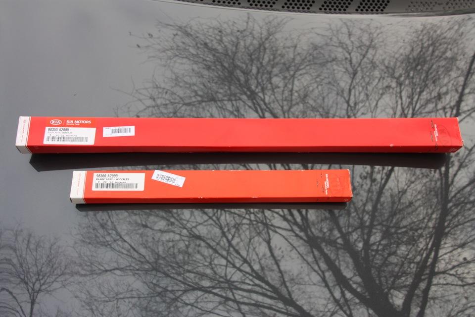 Щетки стеклоочистителя AVS 400mm 43156
