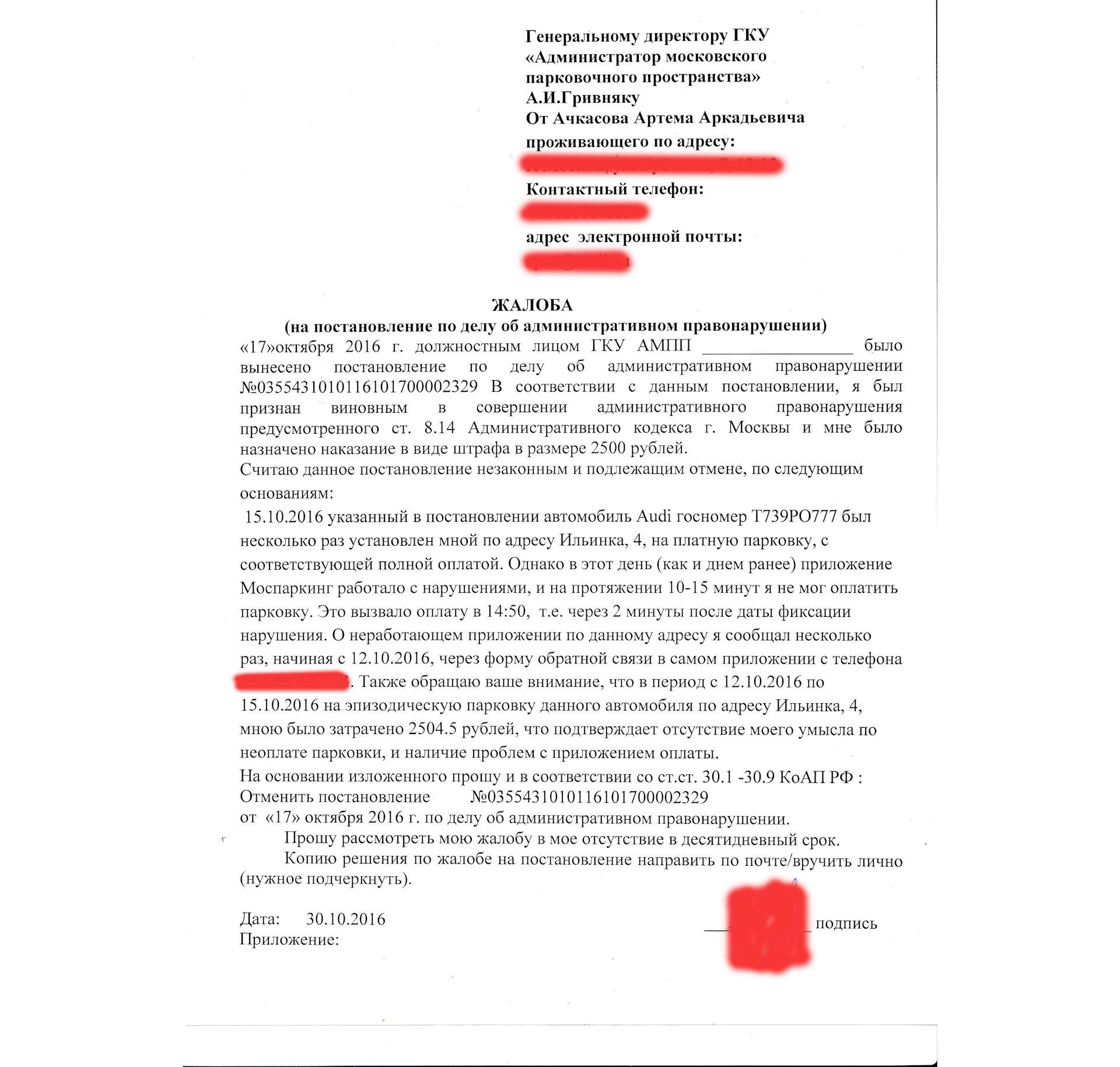 Общество по защите прав потребителей полоцк